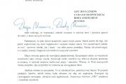 List Rzecznika Praw Dziecka na rok 2015/2016